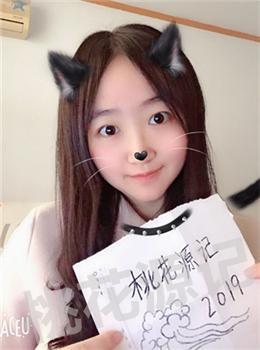 桃花美人2019