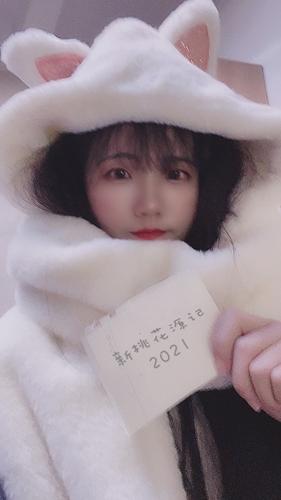 桃花美人2021